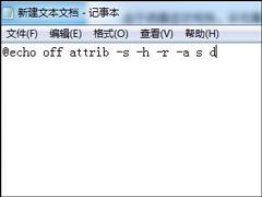 U盘杀毒后文件找不到了怎么办?U盘杀毒后文件被隐藏怎么?#25351;矗? />                                     </a>                                     <div class=