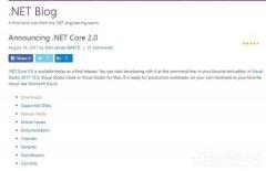 微软发布.NET Core 2.0正式版:可用自己的文本编辑器进行开发