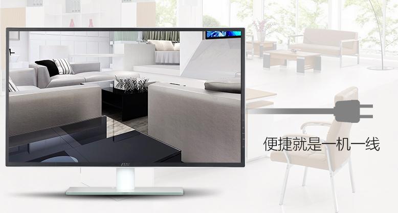 i5 7400四核/8G/七彩虹GTX1050独显中端游戏一体机