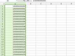 WPS表格如何設置電話號碼格式?WPS設置電話號碼格式教程