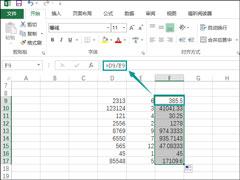 怎么清除Excel函数保留数据?Excel去公式保留数据的方法