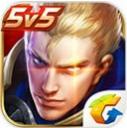 王者荣耀iOS版 V1.34.1.11