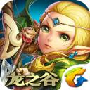 龙之谷 v1.16.2