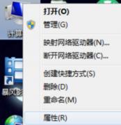 Win7腾博会官网显示未激活怎么办?Win7激活的两种方法