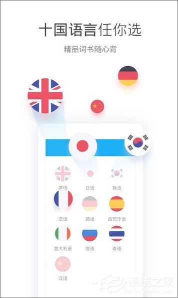 韩语学习软件哪个好?2018韩语学习软件推荐