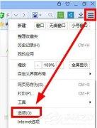 百度浏览器怎么开启视频加速功能 百度浏览器开启视频加速功能图文教程