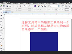 怎么打开CDR文件?