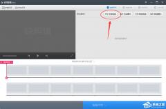 快剪辑如何给视频添加马赛克?快剪辑给视频添加马赛克的方法