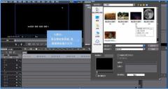 如何将Edius视频中添加的滤镜去掉          去掉Edius视频中添加的滤镜的方法