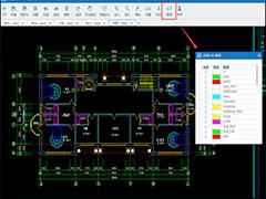 如何隐藏CAD图层?
