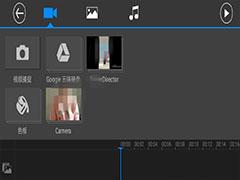 如何利用威力導演調整視頻速度?