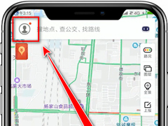 百度地图怎么下载离线导航包?百度地图下载离线导航包的方法