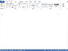 Office快捷键怎么使用?