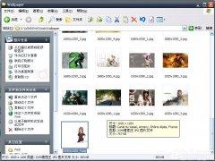 WinXP系统桌面背景在哪个文件夹?