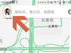 百度地图app怎么设置跑步路线?百度地图app设置跑步路线的方法