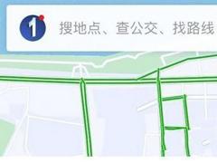 百度地图如何开启自动省电模式?百度地图开启自动省电模式的方法