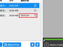 迅捷視頻轉換器如何合并視頻?迅捷視頻轉換器合并視頻的方法