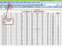 Excel中怎么设?#20040;?#21360;格式?Excel设?#20040;?#21360;格式的具体操作方法