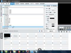 爱剪辑如何制作打字消失动画效果?爱剪辑制作打字消失动画效果的方法步骤