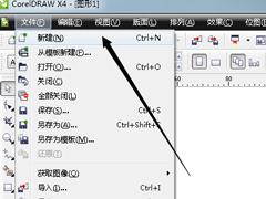 cdr如何制作倾斜字体?cdr制作倾斜字体的方法步骤