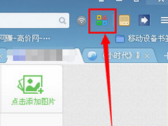 UC浏览器如何下载网页视频?UC浏览器下载网页视频的方法步骤