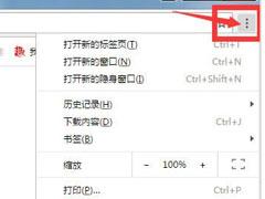 谷歌浏览器中怎么禁止flash插件的运行?禁止flash插件运行的几个步骤