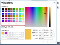 MindMaster更换背景颜色的具体操作方法