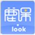 鹿课Look V1.0.5 官方安装版