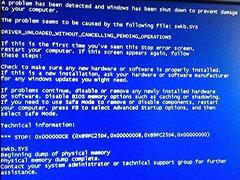 swkb.sys藍屏怎么辦?解決swkb.sys藍屏故障方法