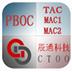 PBOC计算器  V1.0 绿色版