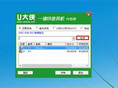 U盘怎么安装原版Windows server 2016?