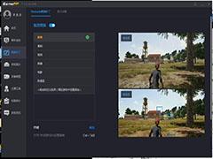游戏加加如何使用视觉增强?游戏加加使用Reshade画质补丁的方法