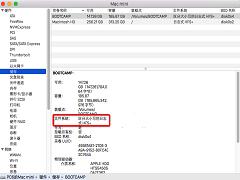 MacOS是否需要進行磁盤整理?MacOS有磁盤整理的必要嗎?