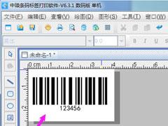 中瑯條碼標簽打印軟件如何制作SN開頭的條形碼?