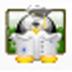 爱博QQ邮箱搜索机 V3.9.9 绿色版