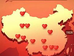 如何参加快手app点赞中国年活动?快手app点赞中国年活动的参与方法