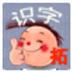 http://img3.xitongzhijia.net/allimg/200226/104-2002261156380.jpg