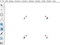 幾何畫板怎么實現定長線段在正方形四周上滑動?