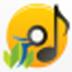 万嘉MP3格式转换器 V1.00.218 官方安装版