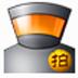 拍大師 V8.4.4.0 官方安裝版