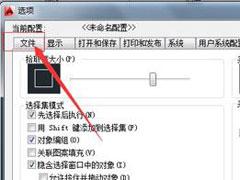 AutoCAD2010如何添加样板文件?