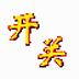 http://img4.xitongzhijia.net/allimg/200508/104-20050QA6130.jpg