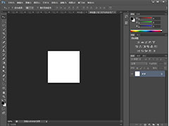 如何在Photoshop给字体添加浮雕效果?Photoshop添加浮雕效果的方法