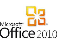 Office2010产品密钥有哪些?2020最新的Office2010产品密钥激活码
