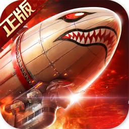 红警OL安卓版 V1.4.98