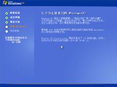 怎么安裝原版XP系統?大番茄安裝原版XP系統詳解