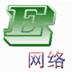 ChineseWebServer(網頁編程軟件) V24 官方安裝版