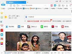 一招教你用2345加速浏览器快速翻译文字