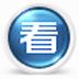 美图看看pdf阅读器 V1.1 绿色版