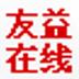 友益在线文档管理软件 V2.4.30 官方安装版